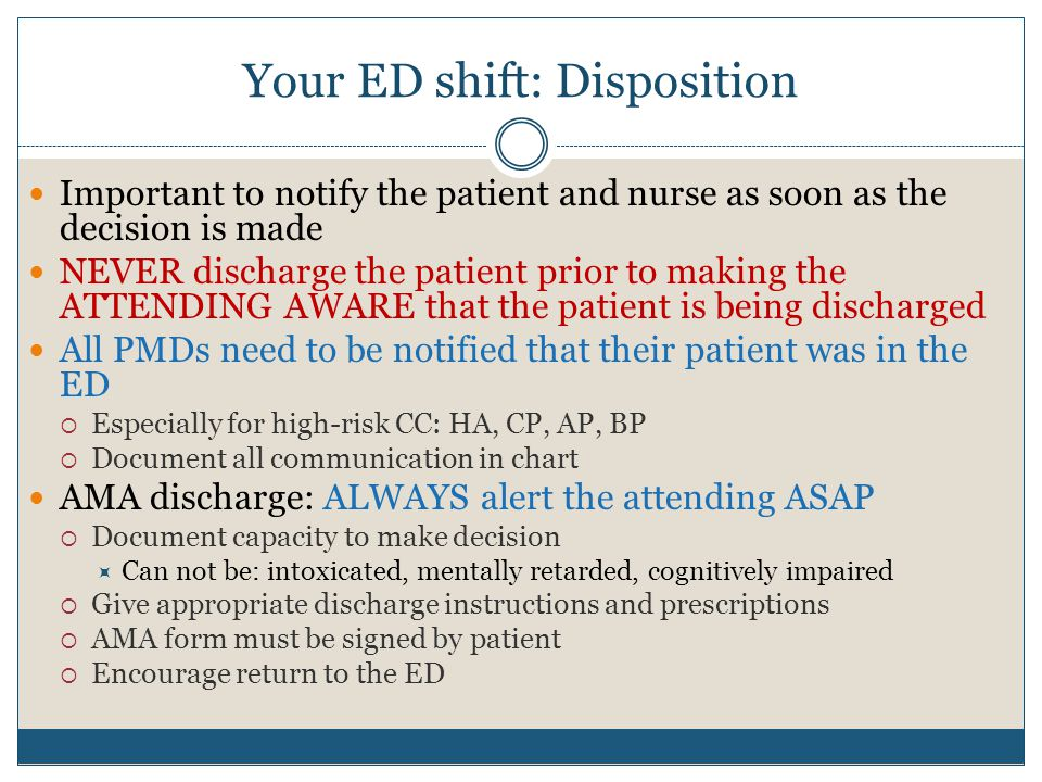 Your ED shift: Disposition