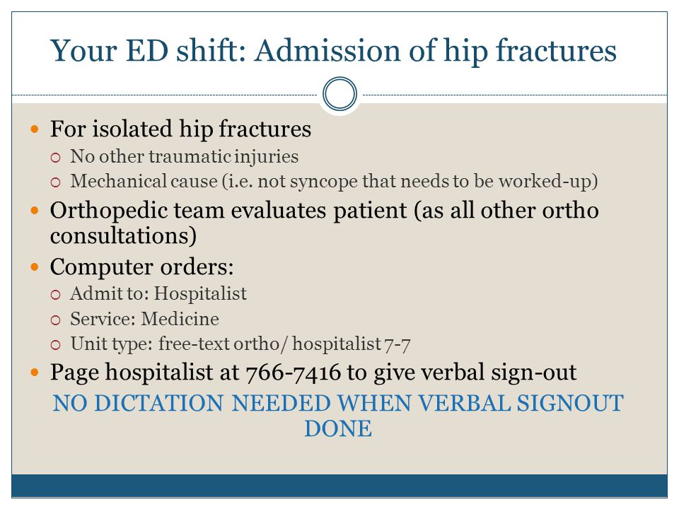 Your ED shift: Admission of hip fractures