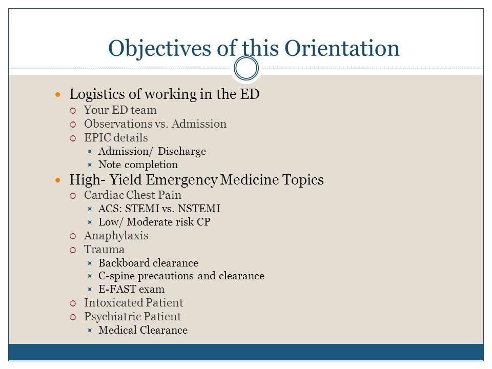 Objectives of this Orientation