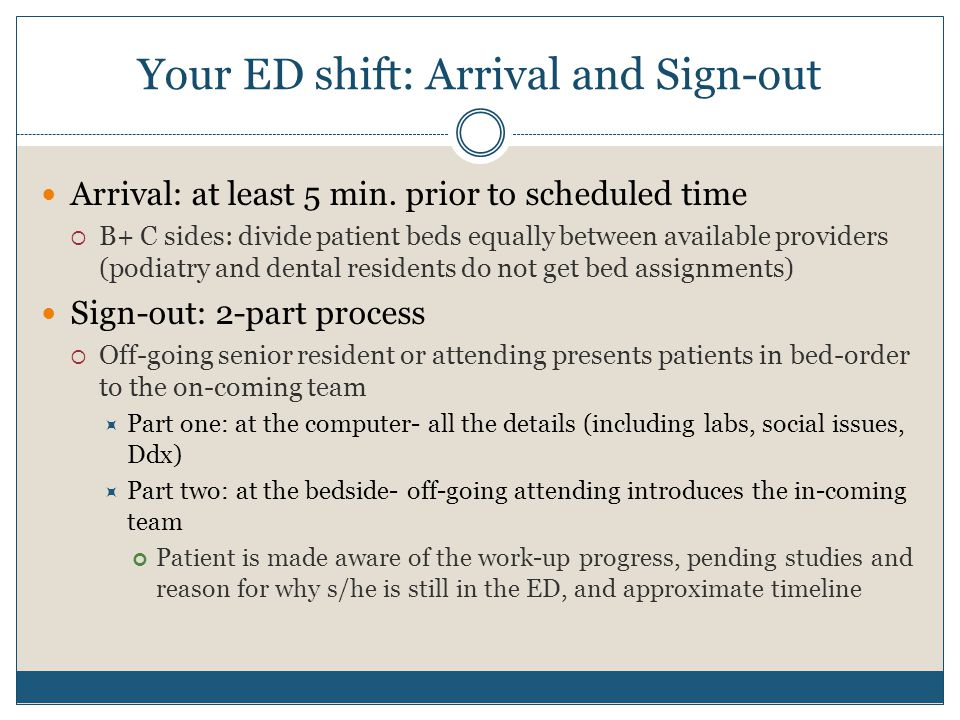 Your ED shift: Arrival and Sign-out