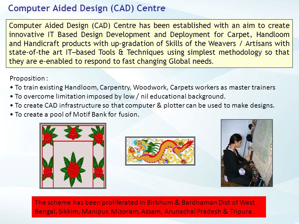 Computer Aided Design (CAD) Centre