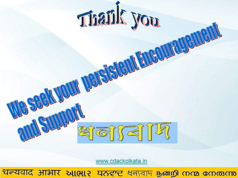 We seek your persistent Encouragement