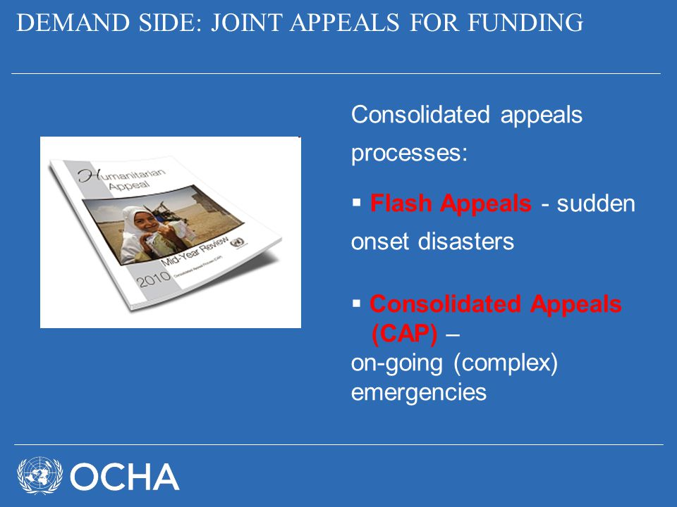 DEMAND SIDE: JOINT APPEALS FOR FUNDING