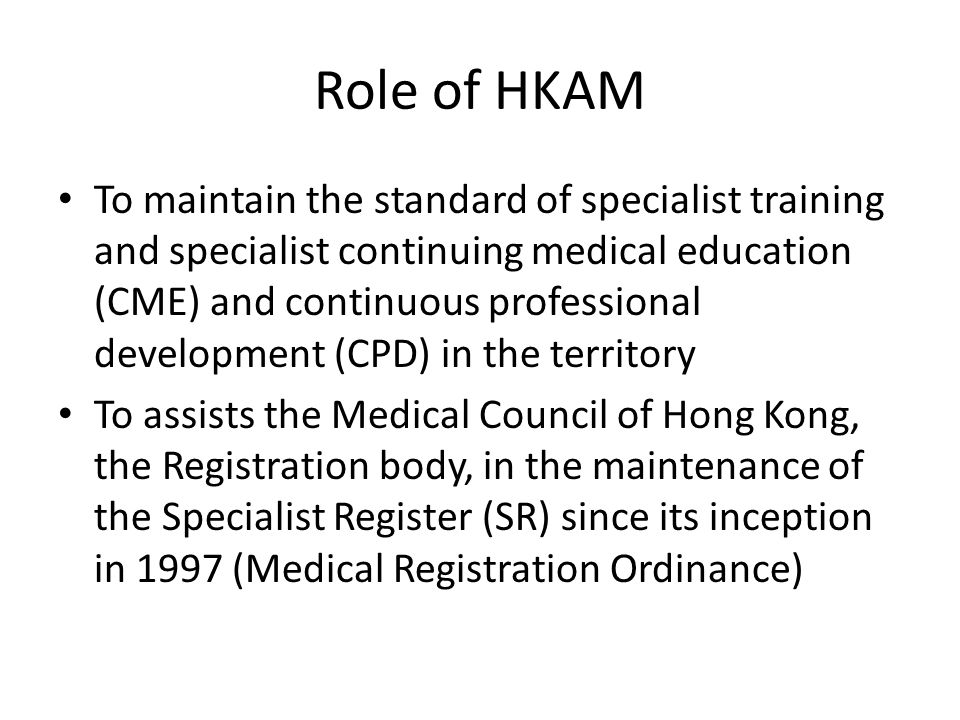 Role of HKAM