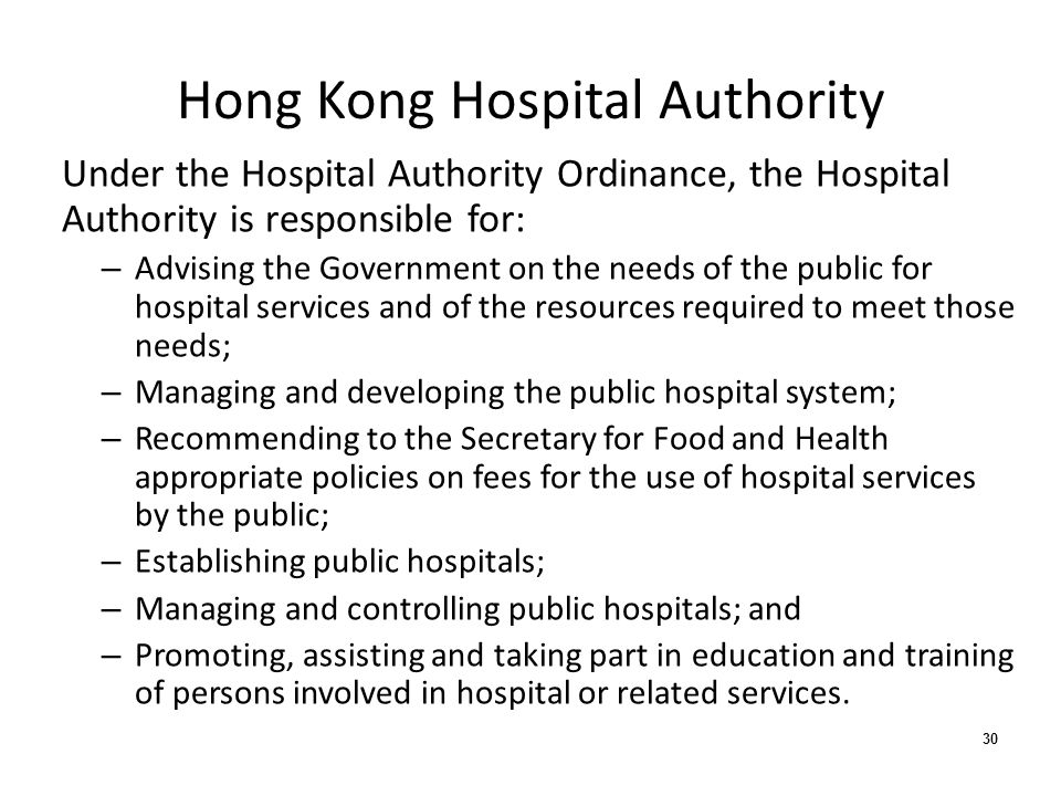 Hong Kong Hospital Authority