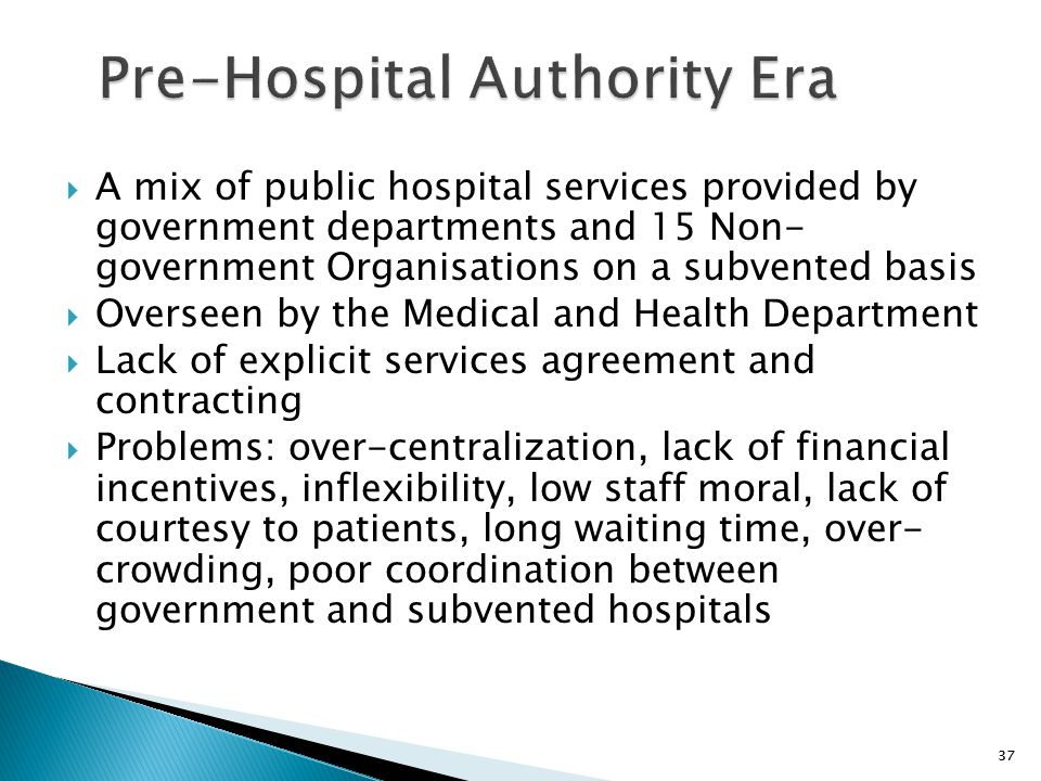 Pre-Hospital Authority Era