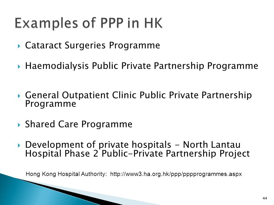 Examples of PPP in HK Cataract Surgeries Programme