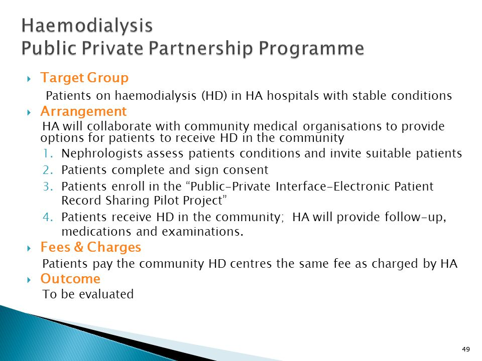 Haemodialysis Public Private Partnership Programme
