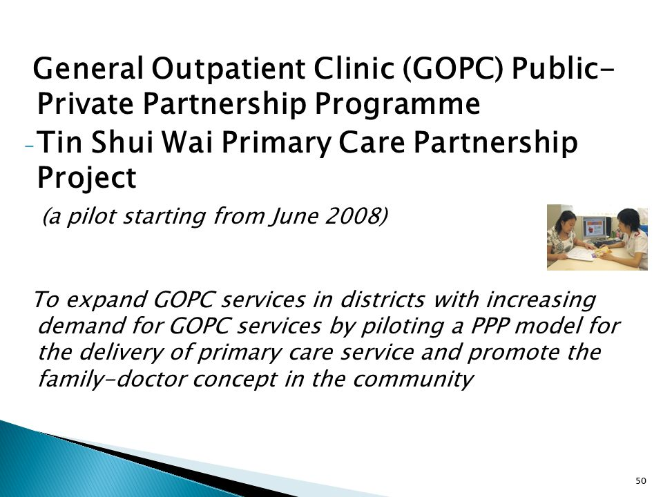 General Outpatient Clinic (GOPC) Public- Private Partnership Programme