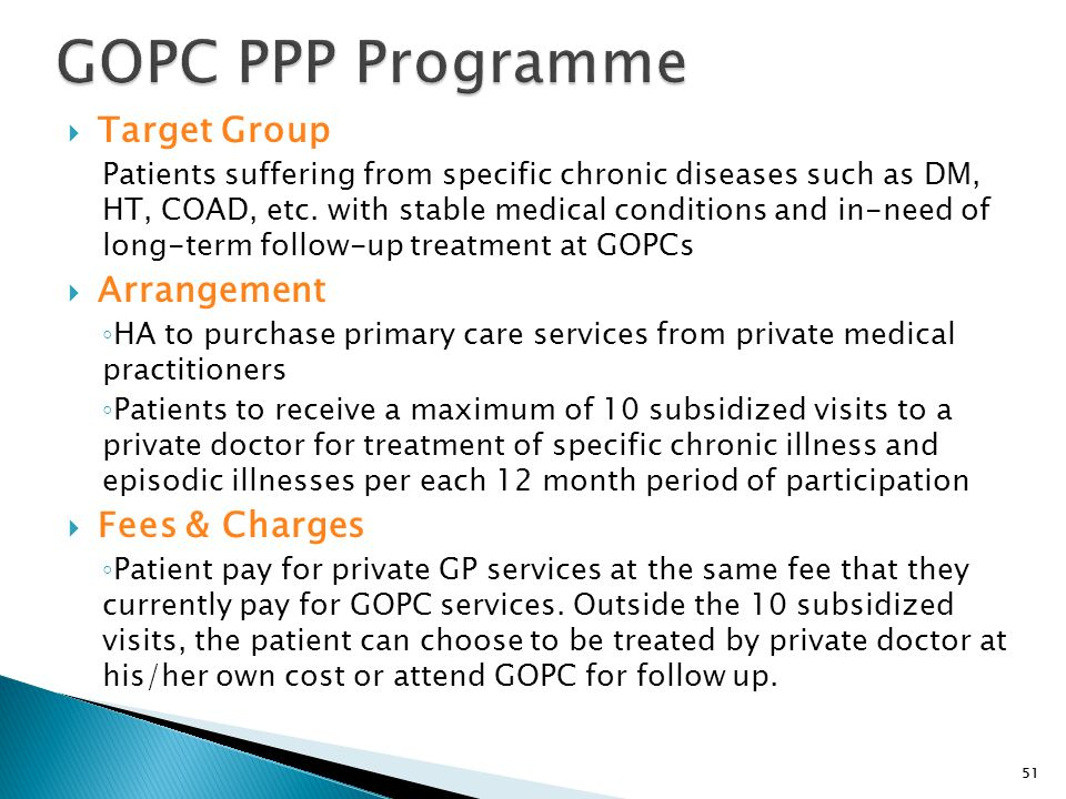 GOPC PPP Programme Target Group Arrangement Fees & Charges