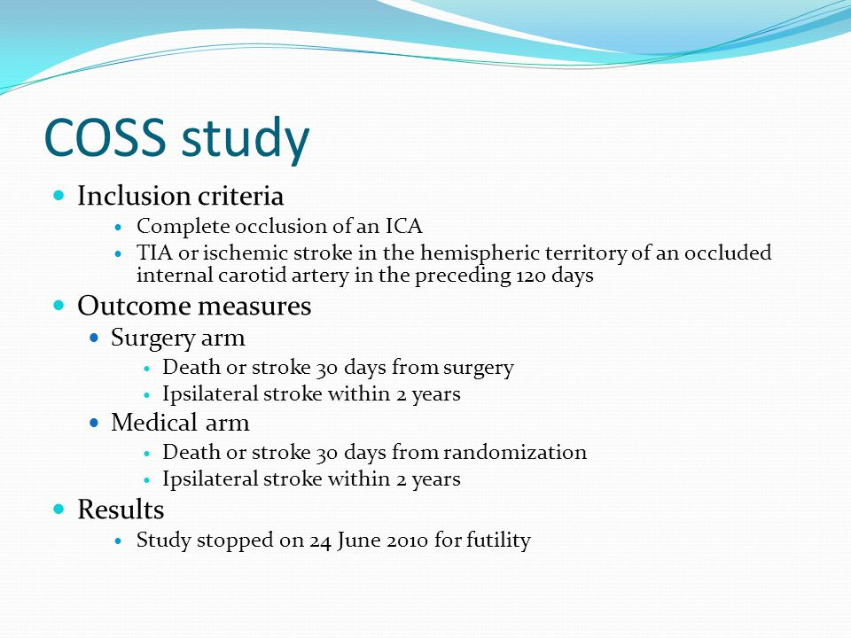 COSS study Inclusion criteria Outcome measures Results Surgery arm