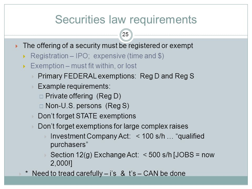 Securities law requirements
