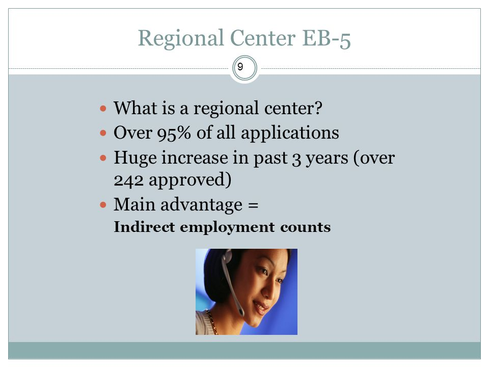 Regional Center EB-5 What is a regional center