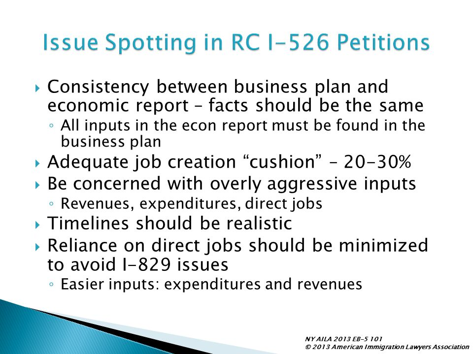 Issue Spotting in RC I-526 Petitions