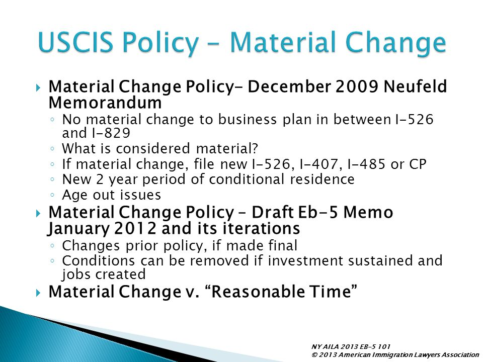 USCIS Policy – Material Change