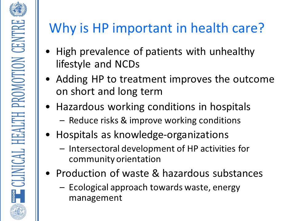 Why is HP important in health care