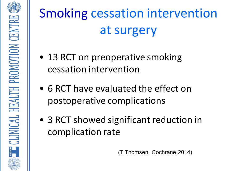 Smoking cessation intervention at surgery