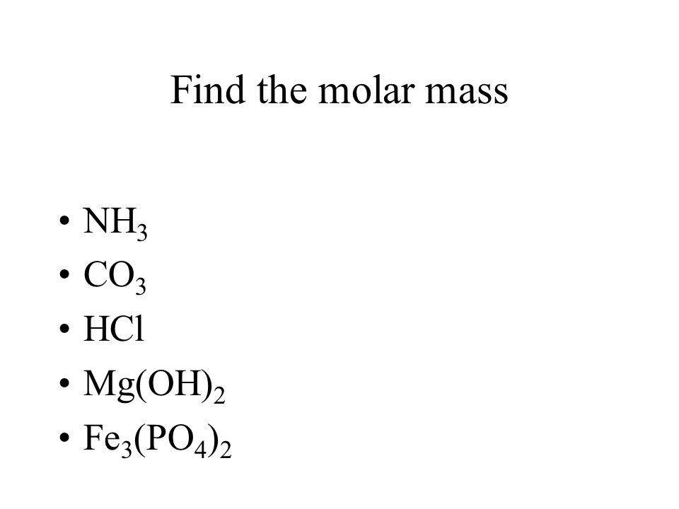 Find the molar mass NH3 CO3 HCl Mg(OH)2 Fe3(PO4)2