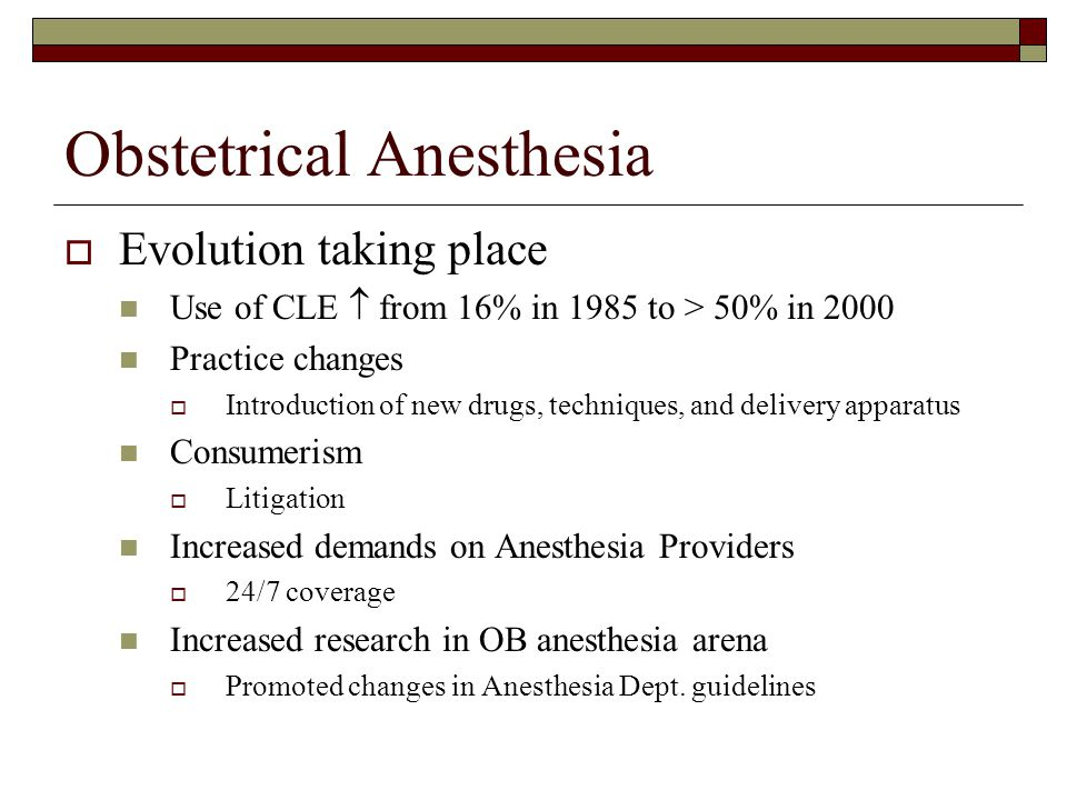 Obstetrical Anesthesia