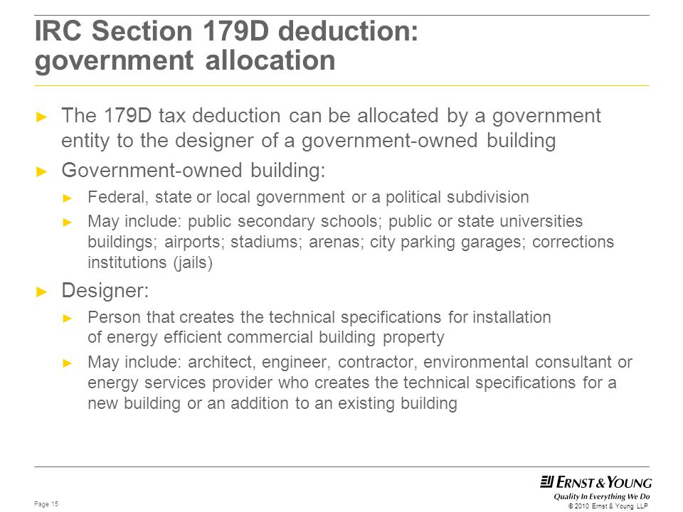 IRC Section 179D deduction: government allocation