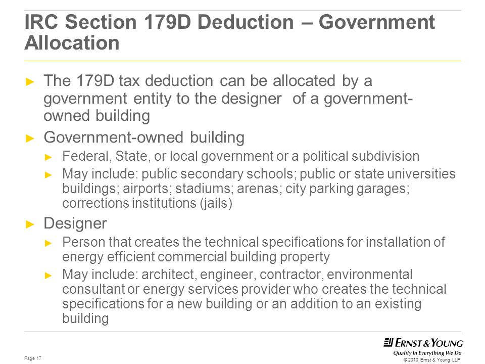 IRC Section 179D Deduction – Government Allocation