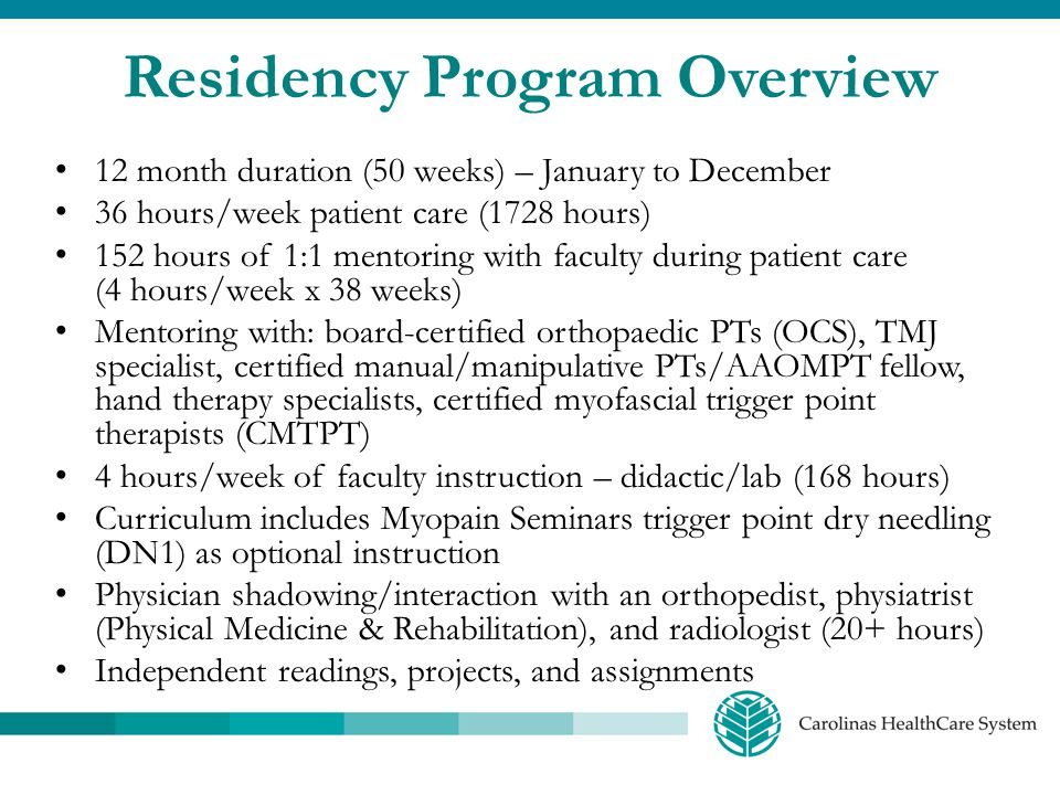 Residency Program Overview