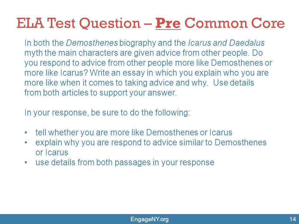 ELA Test Question – Pre Common Core