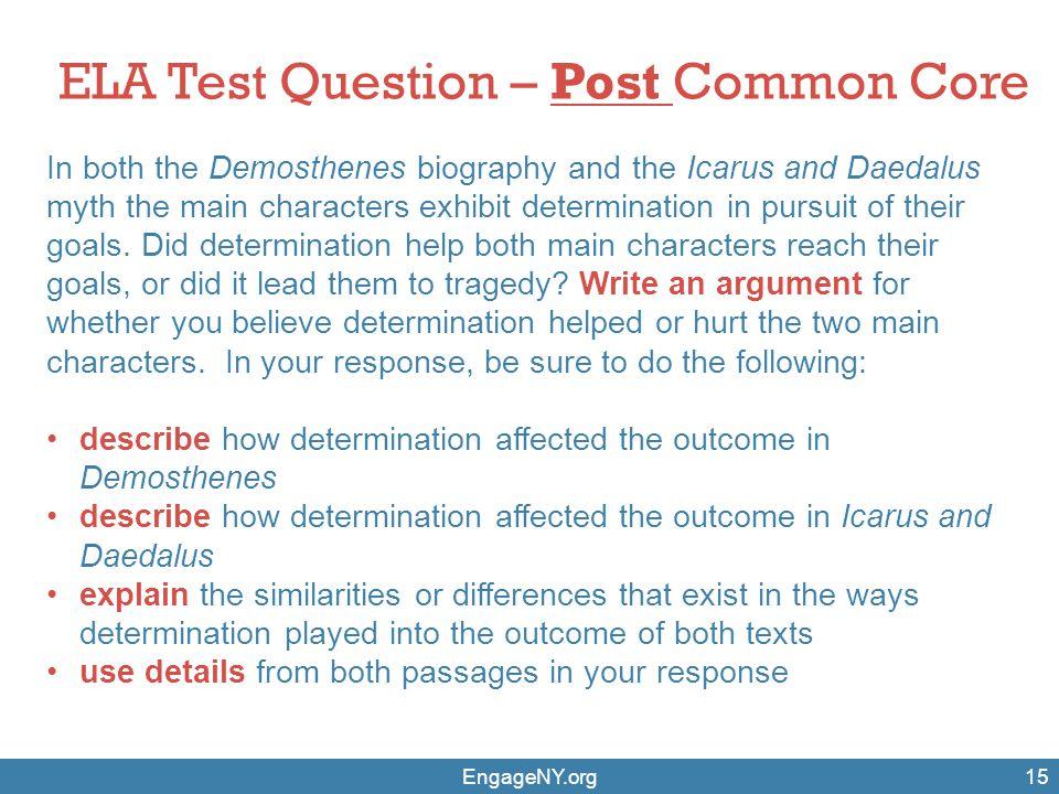 ELA Test Question – Post Common Core