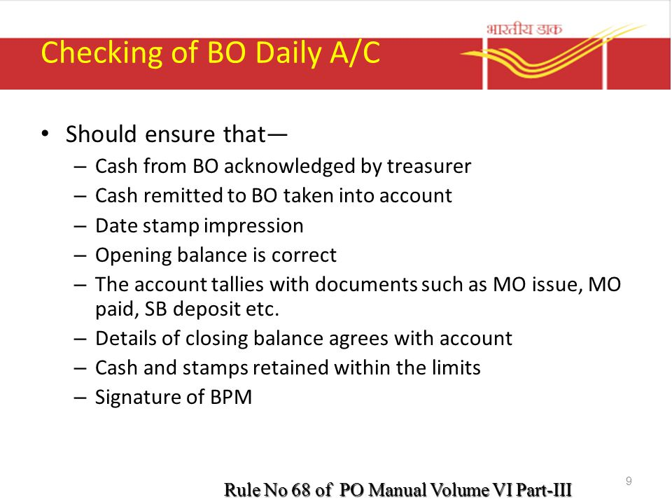 Checking of BO Daily A/C