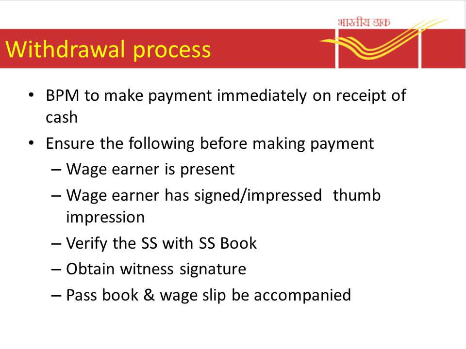 Withdrawal process BPM to make payment immediately on receipt of cash