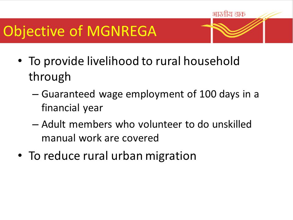objective of mgnrega Mahatma gandhi national rural employment guarantee scheme - karnataka mgnrega - is being implemented in karnataka since 2006 now it covers all the 30 districts of the state.