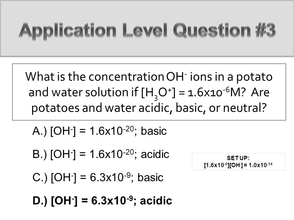 Application Level Question #3