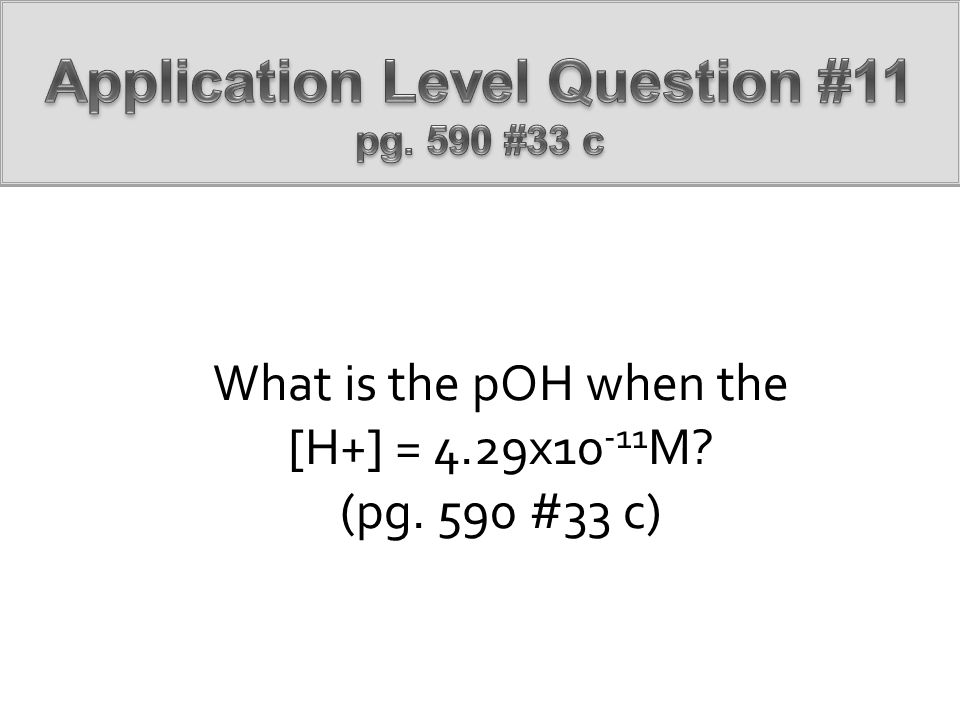 Application Level Question #11