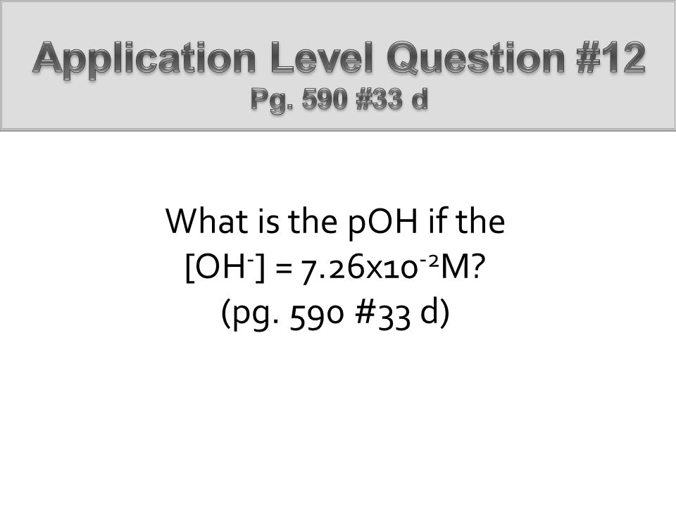 Application Level Question #12