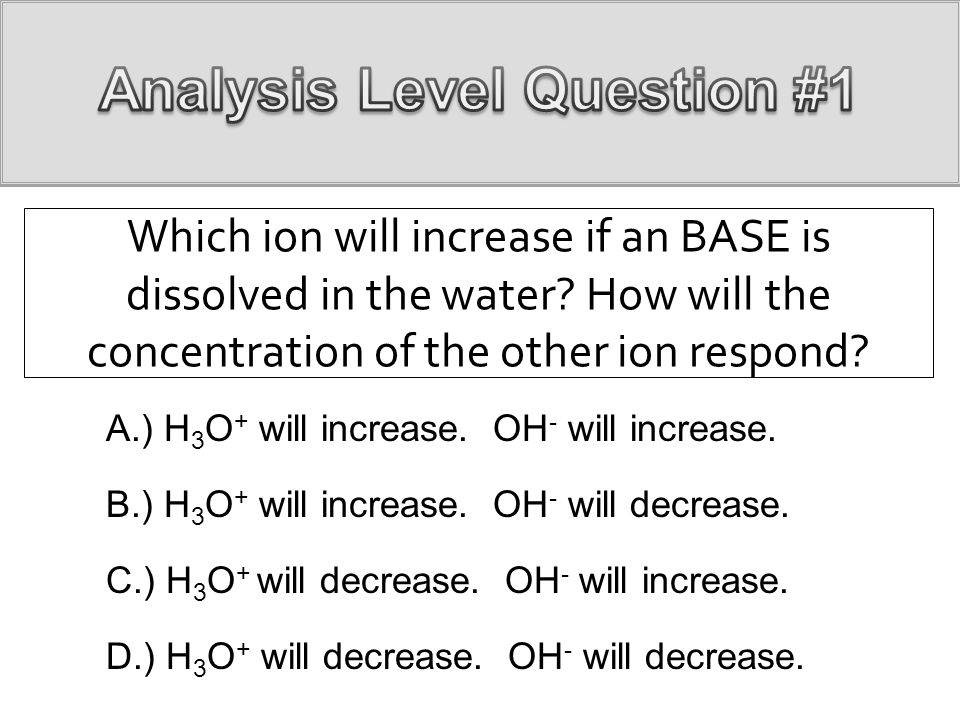 Analysis Level Question #1