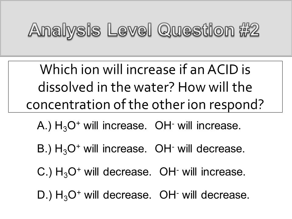 Analysis Level Question #2