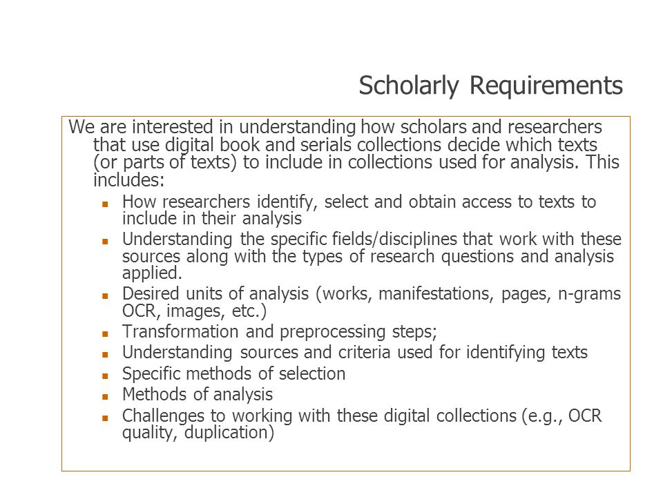 Scholarly Requirements