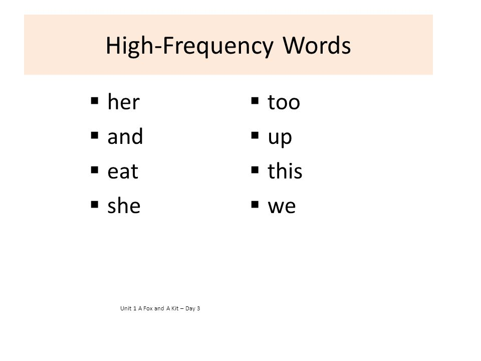 High-Frequency Words her and eat she too up this we