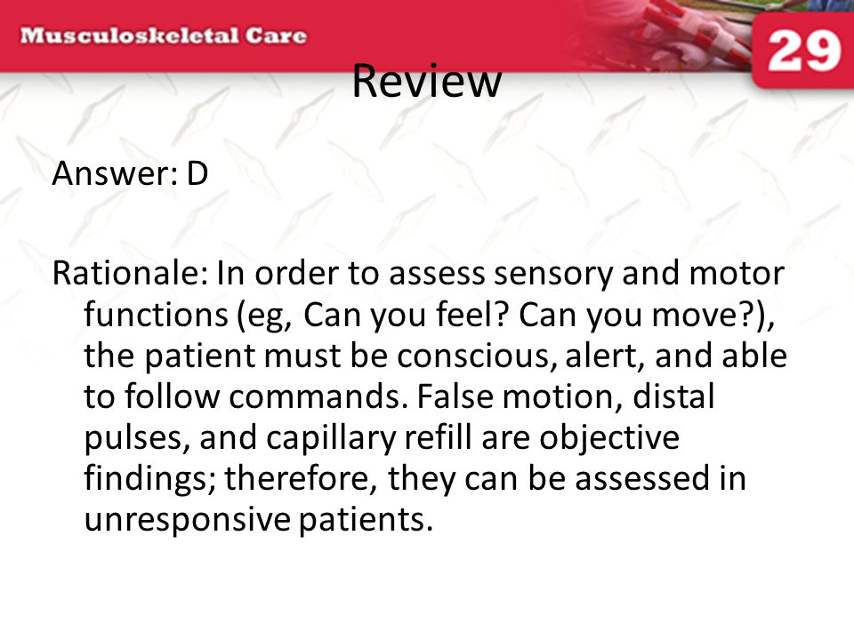 Review Answer: D.