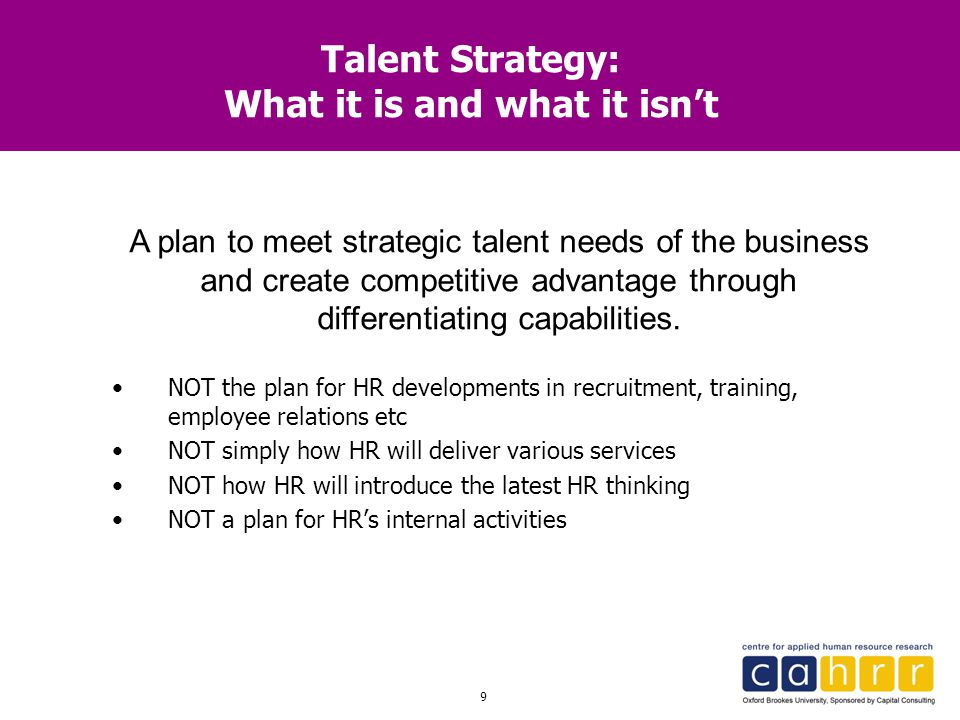 Talent Strategy: What it is and what it isn't