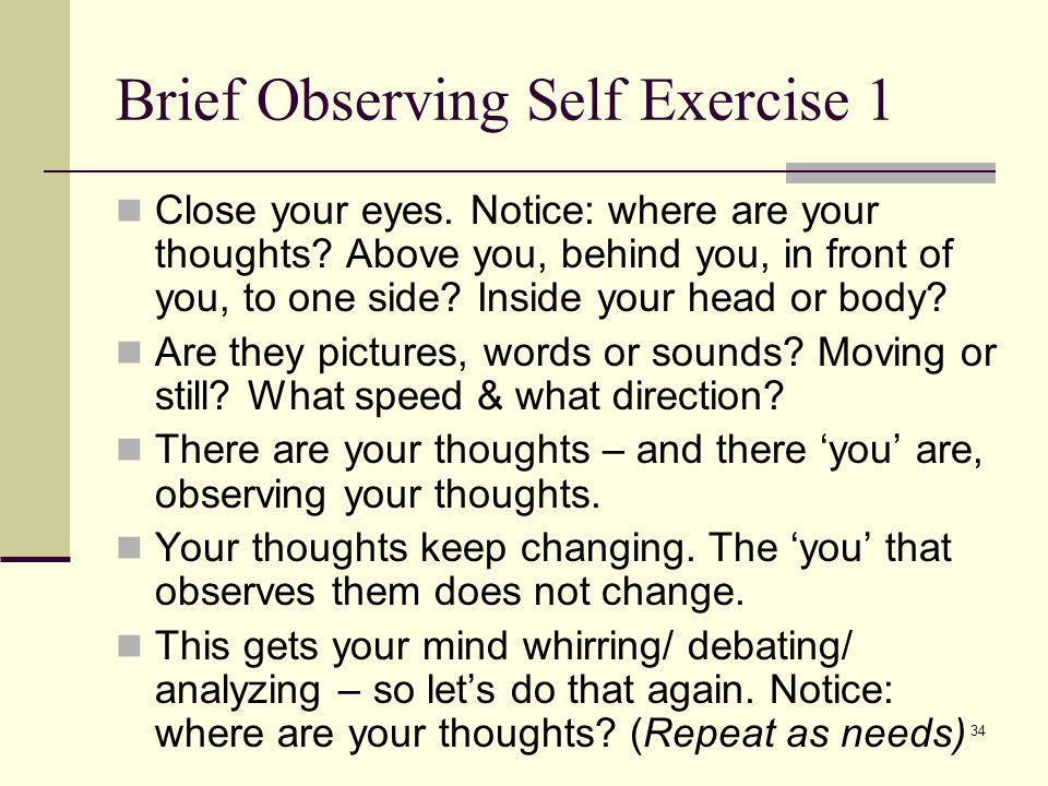Brief Observing Self Exercise 1