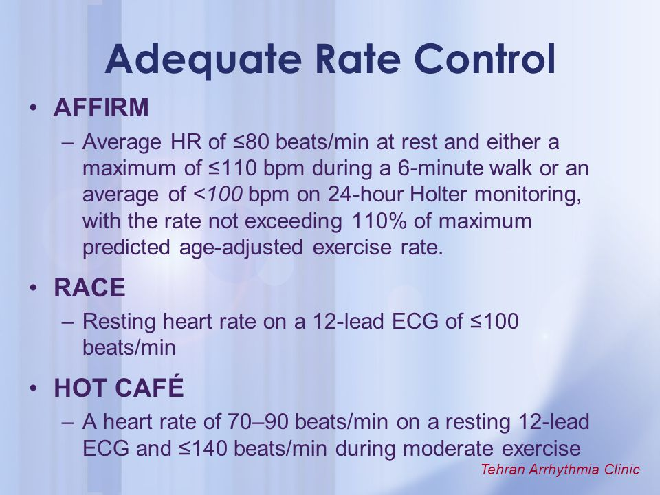 Adequate Rate Control AFFIRM RACE HOT CAFÉ