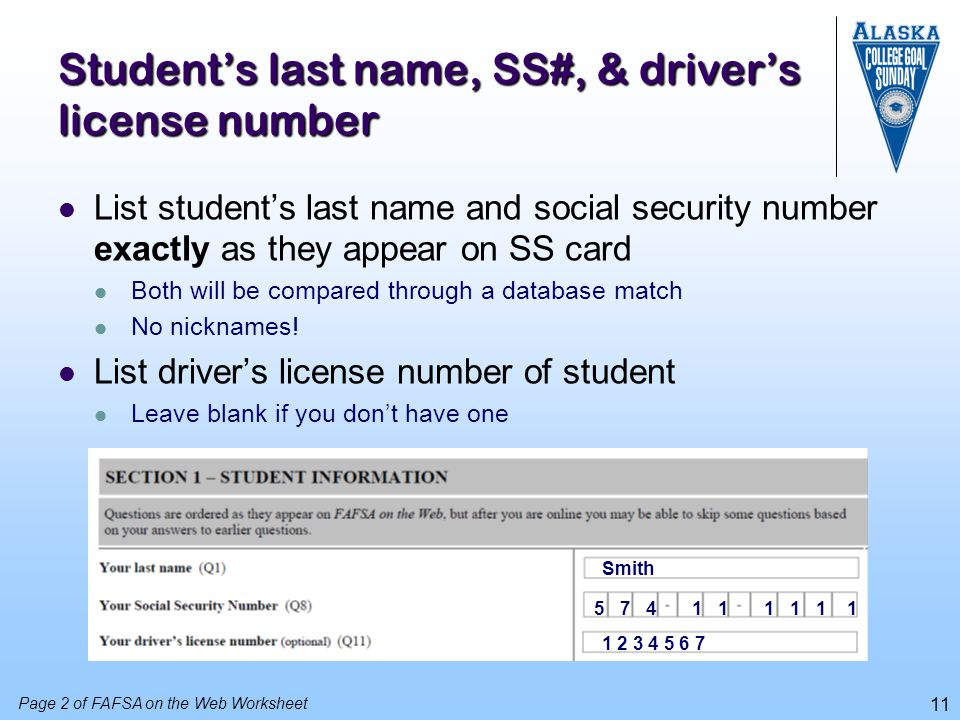 Student's last name, SS#, & driver's license number
