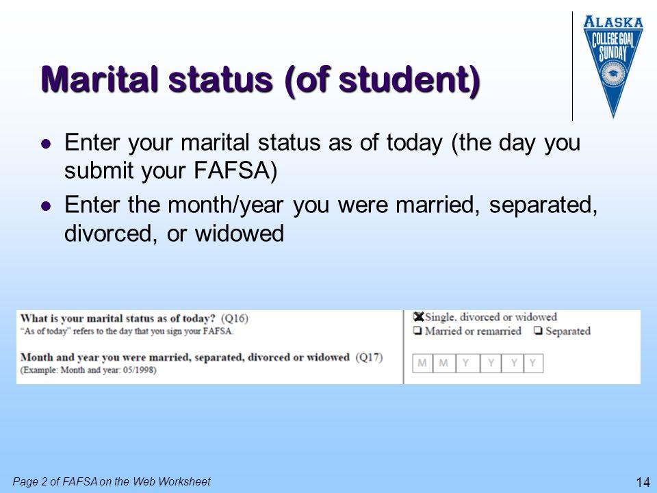 Marital status (of student)