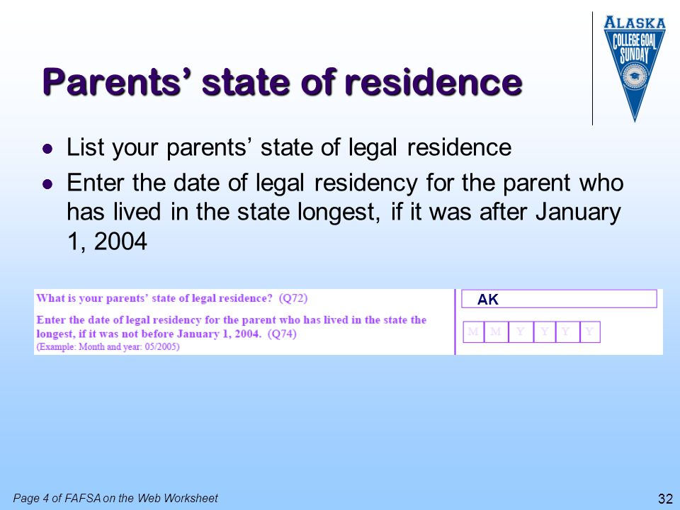 Parents' state of residence