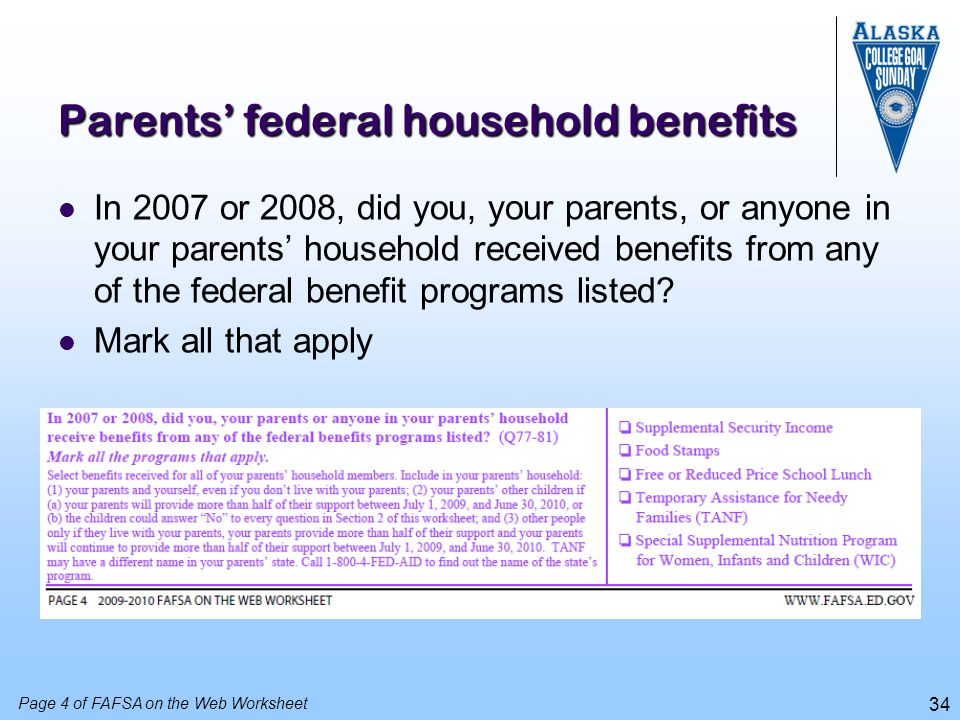 Parents' federal household benefits
