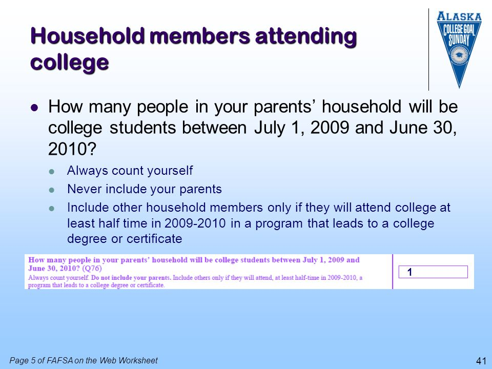 Household members attending college