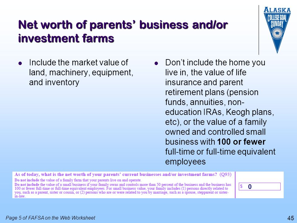 Net worth of parents' business and/or investment farms