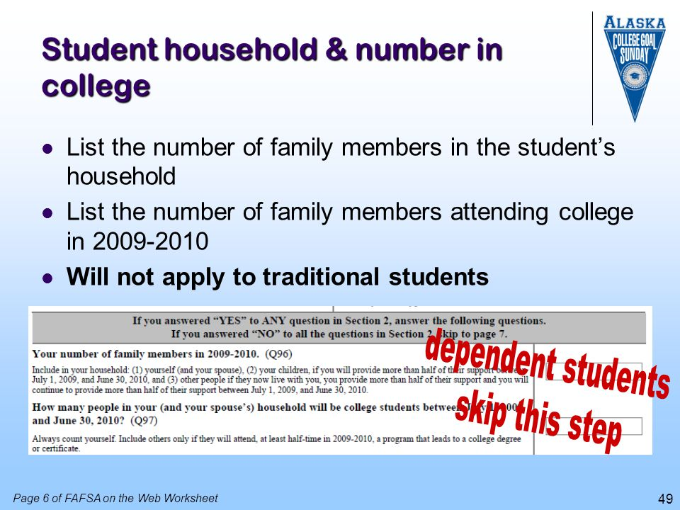 Student household & number in college
