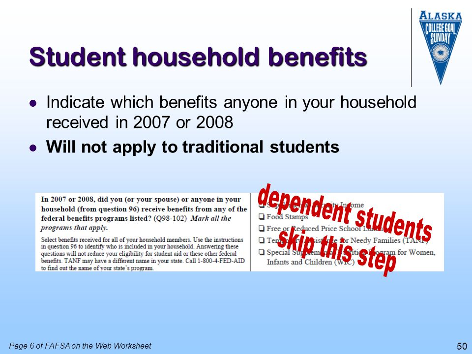Student household benefits